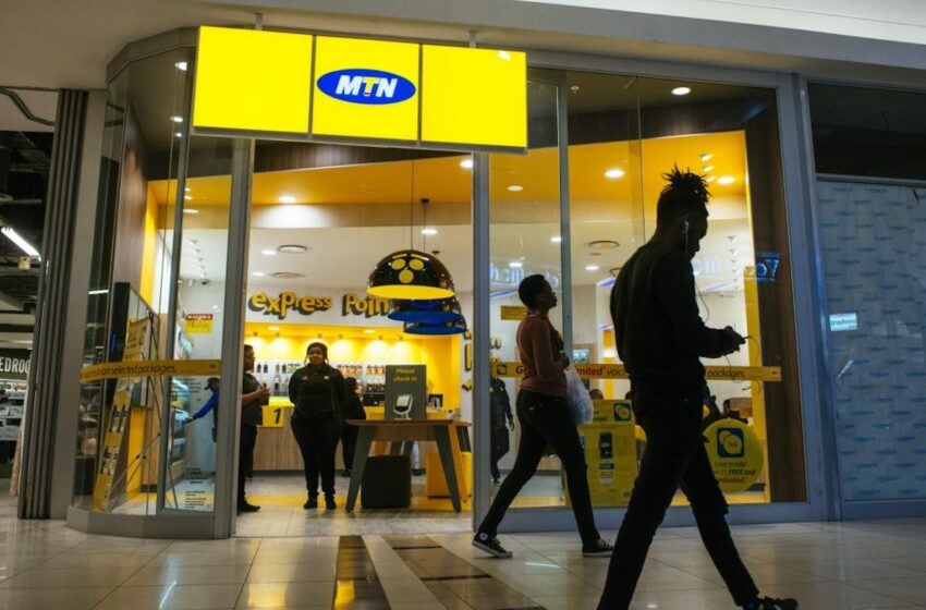 africas-largest-wireless-carrier-mtn-plans-selling-20-of-uganda-unit-news